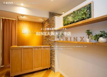 RINX(リンクス)大阪天王寺店