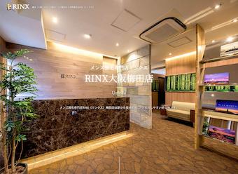 RINX(リンクス)大阪梅田店